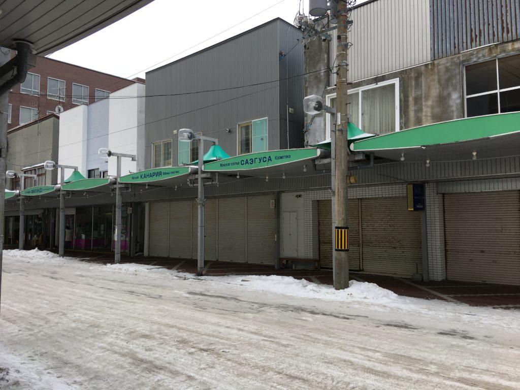 Street of Wakkanai